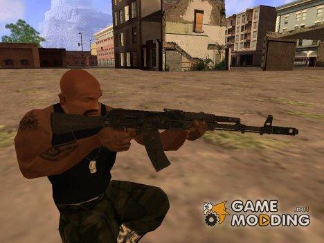 АК-74М for GTA San Andreas