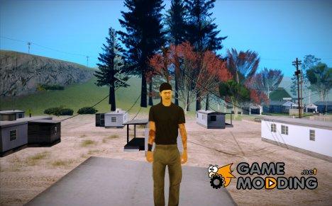 Dnb2 for GTA San Andreas