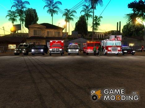Пак государственной службы(by SkillBoy) для GTA San Andreas