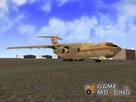Ил-76ТД МЧС России for GTA San Andreas