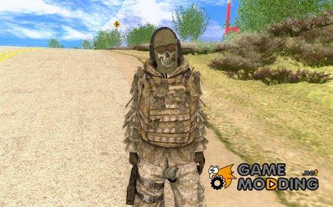 Ghost Desert для GTA San Andreas