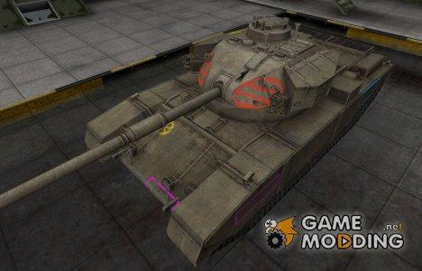 Контурные зоны пробития FV4202 for World of Tanks