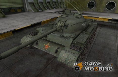 Шкурка для Type 62 for World of Tanks