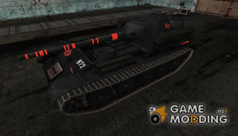 Шкурка для СУ-101 for World of Tanks