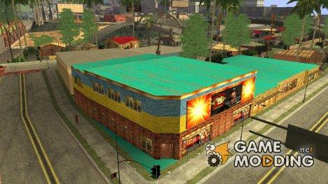 Боксёрский клуб Rocky Balboa на Grove Street для GTA San Andreas