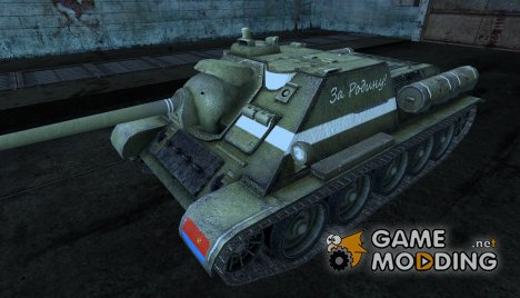 СУ-85 VakoT для World of Tanks