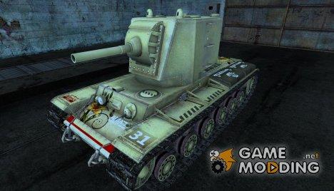Шкурка для КВ-2 Anime для World of Tanks