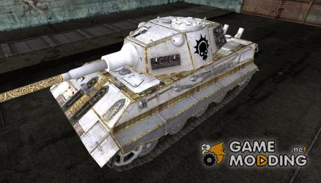 Шкурка для E-75 (Вархаммер) for World of Tanks