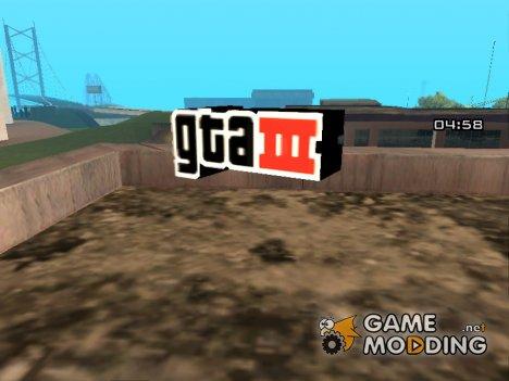 Спрятанные вещи для GTA San Andreas