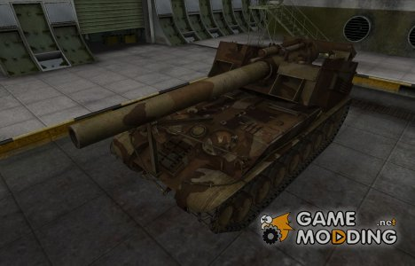Американский танк T92 for World of Tanks