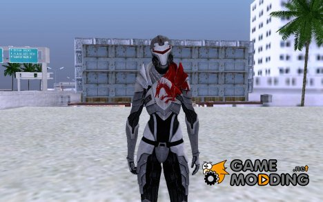 Dragon armor-female for GTA San Andreas