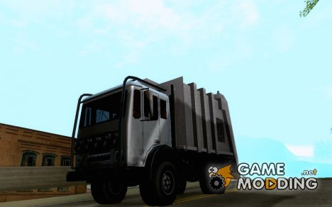 Dunetrash X для GTA San Andreas