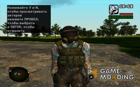 """Член группировки """"Чистое небо"""" в бронежилете """"ЧН-3а"""" из S.T.A.L.K.E.R для GTA San Andreas"""