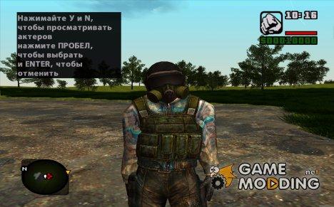 "Член группировки ""Чистое небо"" в бронежилете ""ЧН-3а"" из S.T.A.L.K.E.R for GTA San Andreas"