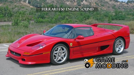 Ferrari F50 Engine Sound for GTA San Andreas