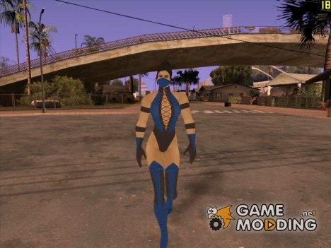 Голос Китаны из Mortal Kombat и женские анимации для GTA San Andreas