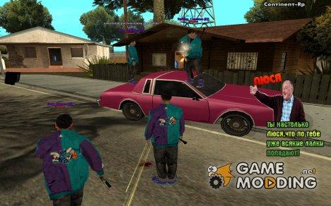 Информация при попадании для GTA San Andreas