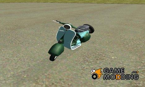 Мотороллер «Вятка» ВП-150 for GTA San Andreas