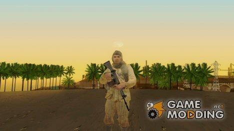 COD BO Nikholai для GTA San Andreas