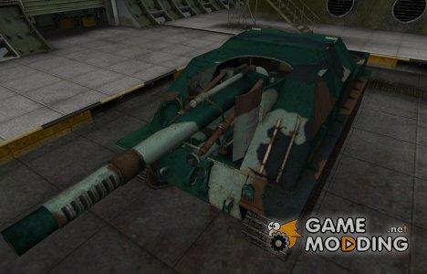 Французкий синеватый скин для Lorraine 155 mle. 51 for World of Tanks