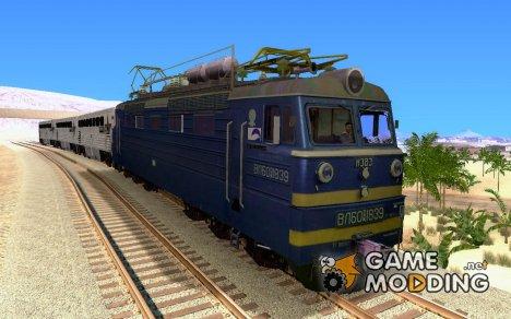 ВЛ60-839 for GTA San Andreas