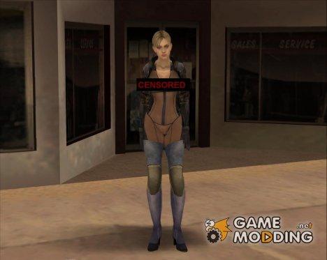 Джилл в откровенном боевом костюме for GTA San Andreas