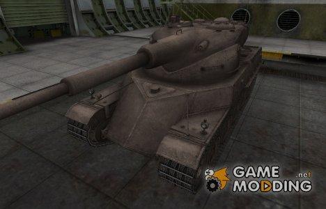 Перекрашенный французкий скин для AMX 50 120 for World of Tanks
