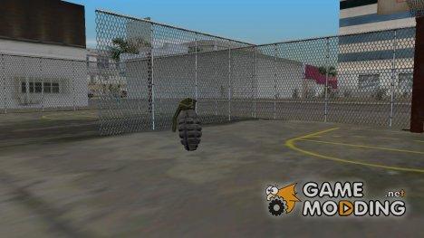 Новая граната for GTA Vice City