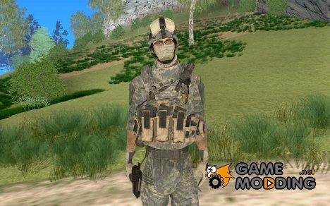 Пехотинец США for GTA San Andreas