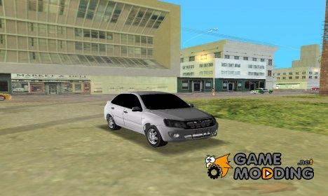 Lada Granta for GTA Vice City