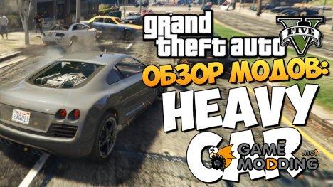 Heavy Car for GTA 5
