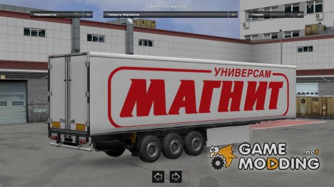 Magnit v2 for Euro Truck Simulator 2