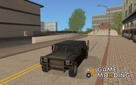 Патриот лимузин для GTA San Andreas
