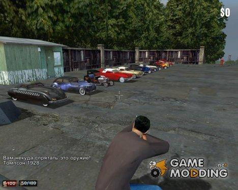 Radio Cars for Mafia: The City of Lost Heaven