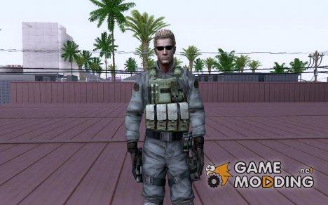 Альберт Вескер for GTA San Andreas