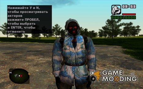 """Член группировки """"Чистое Небо"""" в кожаной куртке из S.T.A.L.K.E.R v.5 for GTA San Andreas"""