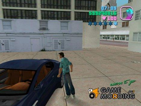 Блокировка машины for GTA Vice City
