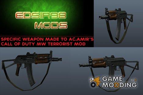 Калашников АК 47 для GTA 4