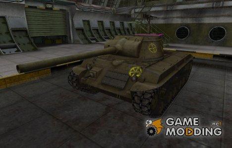 Контурные зоны пробития T25/2 for World of Tanks