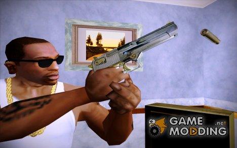 Desert Eagle (Max Payne) для GTA San Andreas