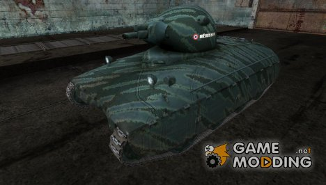 Шкурка для AMX40 от PogS #2 for World of Tanks