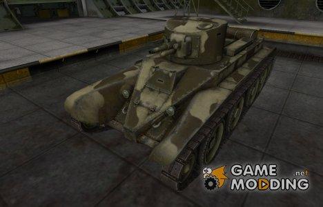 Пустынный скин для БТ-2 for World of Tanks