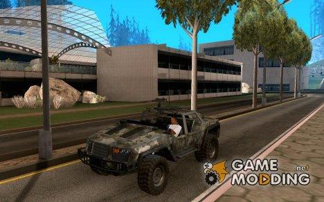SOC-T from BO2 для GTA San Andreas