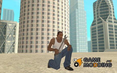 Гаечный ключ for GTA San Andreas