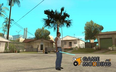 Lightsabre v2 Cyan для GTA San Andreas