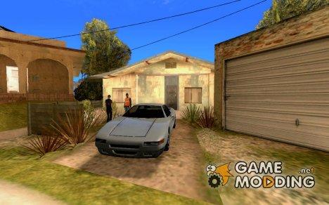 Покупка машины для GTA San Andreas