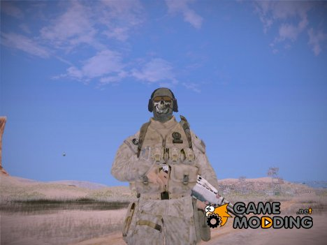 Ghost Desert Soldier Dark Mask with Backpack для GTA San Andreas