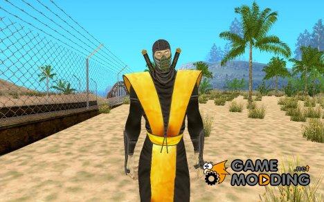 Socrpion MK Movie by destroy для GTA San Andreas