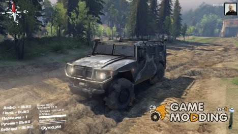 "ГАЗ-2974 ""Тигр"" for Spintires 2014"