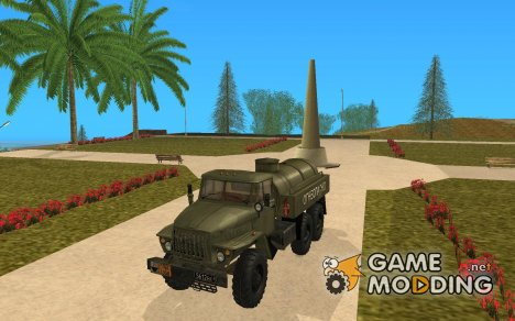 Урал 4320 Бензовоз для GTA San Andreas